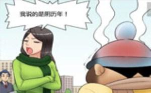 h邪恶漫画:不同的观念日本邪恶漫画全集