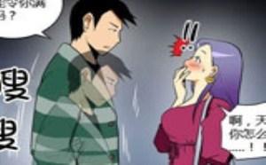 日本二次元h邪恶漫画:讨厌的小东西
