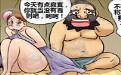 h漫画全集_色小组二次元h邪恶漫画:韩国邪恶前线帐篷