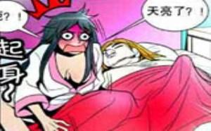 色系军团披萨恋恋曲少女漫画:xxoo过后