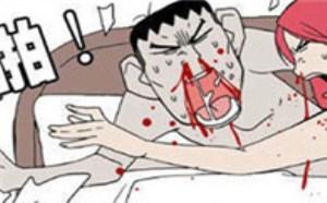爱丽丝学园邪恶漫画:人约偷情后