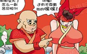 无翼鸟一库邪恶漫画:可以使胸部变大的温泉