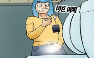 无翼鸟一库邪恶漫画:搞笑内涵漫画马桶里的幽灵