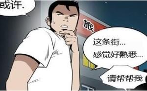 爱丽丝学园:大吴哥内涵邪恶漫画身体记忆