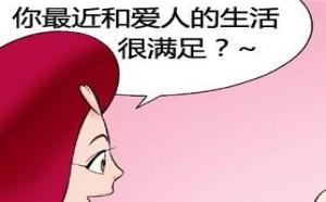 御姐进行时:不知识为了钱活着搞笑内涵漫画