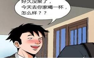 大吴哥:初音未来h基友家御姐进行时