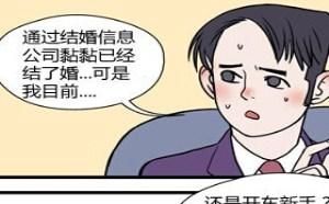 不知火舞:内涵漫画大吴哥开车教育项目
