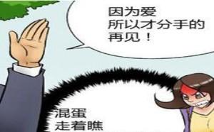 邪恶少女漫画:御姐进行时报仇方法