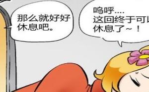 少女漫画大全:日本工口女漫画家:名字!