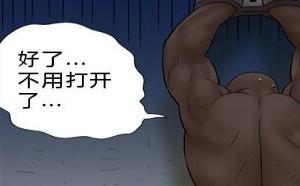 人鱼公主:邪恶内涵漫画大全囚犯之事