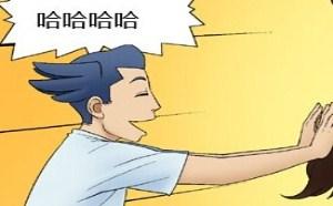 不知火舞:色系军团少女邪恶漫画安全型秋千