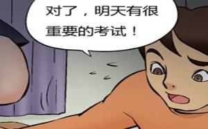 人鱼公主:h邪恶漫画尴尬事件2