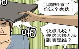 色系军团:韩国漫画大全单独审问