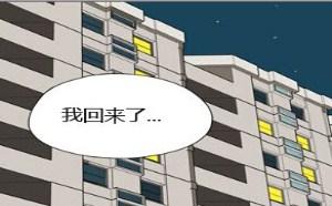 寡妇三代:韩国漫画狂野少女化妆品的味道