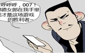 色系军团:搞笑漫画最隐蔽的炸弹