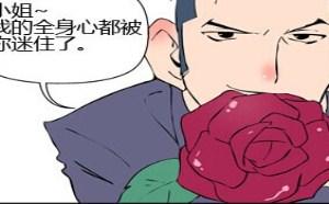 h邪恶漫画:无翼鸟邪恶漫画日本吸血鬼的爱!