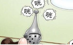 不知火舞:邪恶漫画大全歉意蛋糕