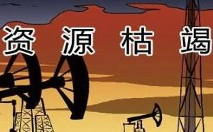 爱丽丝学园:邪恶漫画大全应对环境污染