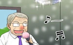 色系军团:邪恶漫画KTV的醉鬼