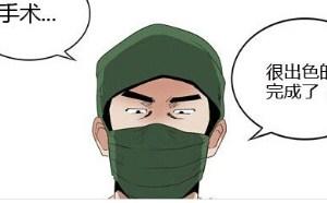h邪恶漫画:韩国漫画邪恶党同步很满足的感觉