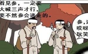无翼鸟一库邪恶漫画:韩国漫画邪恶党咱们山顶见