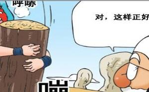 御姐进行时:meinu騒图片邪恶色系漫画生日礼物2!