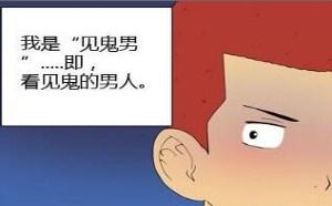 色系军团:韩国漫画邪恶党学习太用功的后果
