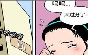 寡妇三代:韩国漫画邪恶党同步车震怎么样