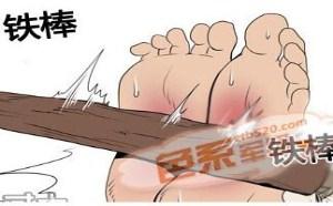 御姐进行时:色系军团脚掌搞笑漫画