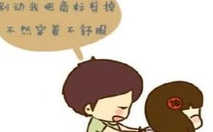 色系军团:搞笑漫画找个胖子老公的好处。