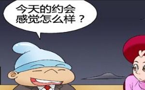 色系军团:邪恶漫画哥哥的幽默