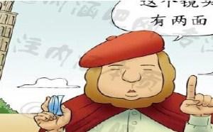 不知火舞:大湿漫画镜头的发现 这个镜头有两面!