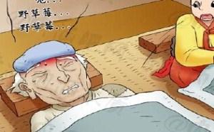 色系军团:大湿漫画野草莓尽孝 野草莓 野草莓!