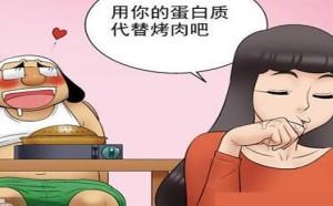 日本邪恶漫画大全第二期:好大的沙尘爆如何应对
