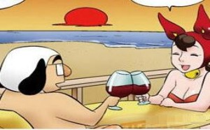 日本邪恶漫画大全第四期:色色的新婚礼物