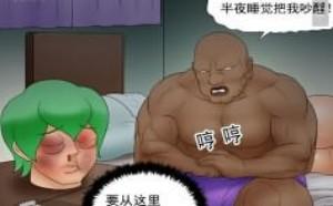 日本邪恶漫画大全第五期:机器人的虚荣心