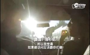《触手可及》陈冠希艳照门事件知乎录片